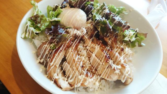 テリマヨチキン丼